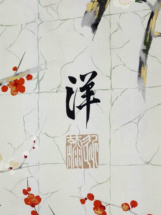 """tela japonesa """"Golden Garden"""" en gris claro de Alexander Henry Fabrics"""